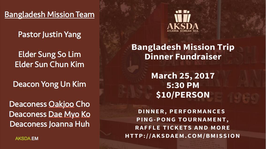Bangladesh Mission Dinner Fundraiser logo