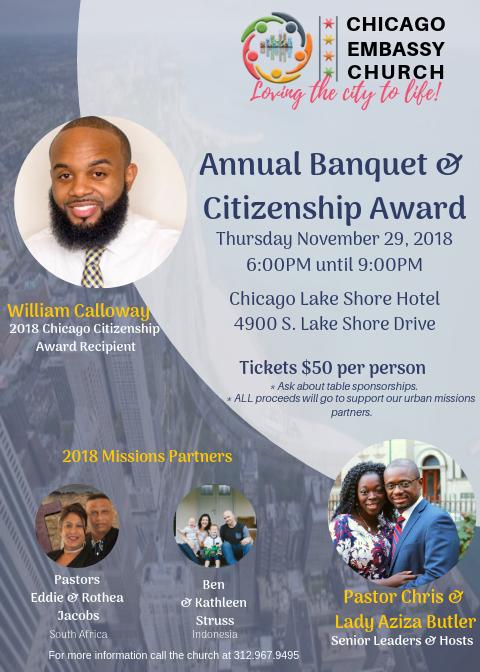 Annual Banquet & Citizenship Award logo