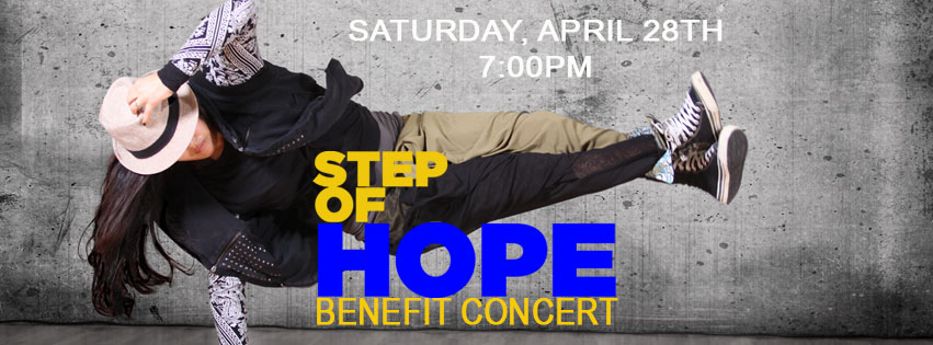 7th Annual Step Of Hope Benefit Concert logo